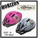 EdHardy( Edo Hardy) helmet Horizon