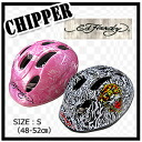 EdHardy( Edo Hardy) helmet Chipper