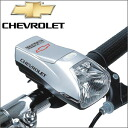 CHEVY (Chevrolet) halogen lights (with LED)