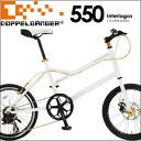 DOPPELGANGER (R) 20 inch bike minibero 550 Interlagos