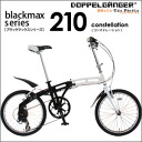 "20 210 DOPPELGANGER (R) ドッペルギャンガー ""folding bicycle constellation"