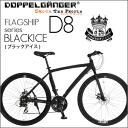 DOPPELGANGER (R) doppelganger D8 BLACKICE