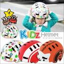 DOPPELGANGER (R) Kids helmet DHL270-ML/DHL270-OR/DHL270-RD