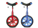 They write ( TOEI LIGHT) no punk unicycle WB16 (optimum height: 115-130 cm) with stand H-8790