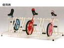 Toe ray light (TOEI LIGHT) unicycle rack YZ10 T-2493)