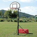 Toe ray light (TOEI LIGHT) street basketball HM-2 B-3821