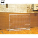 They light TOEI hand & Futsal goal 40 b-3067