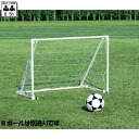 612 toe ray light (TOEI LIGHT) mini soccer goal B-2135
