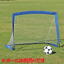 Toe ray light (TOEI LIGHT) popup soccer goal B-6359