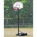 305 toe ray light (TOEI LIGHT) street basketball B-6229