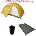 プロモンテ/초경량 산악 텐트 VL15