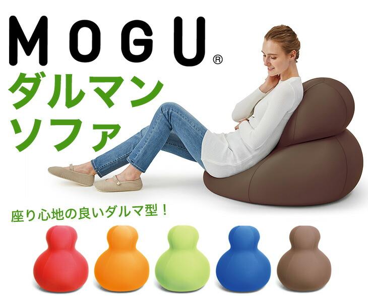 MOGU(R)����ޥե�