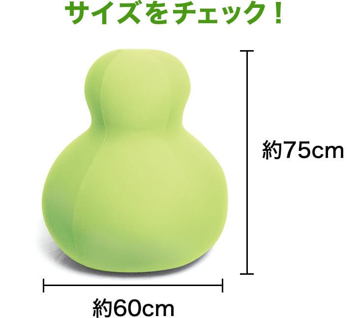 ����������75cm×60cm