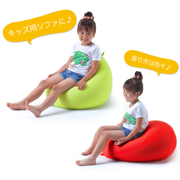 MOGU® Fit Chair