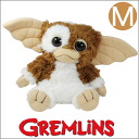 Gremlins | Medium size (approximately 25 centimeters) including the GREMLINS (gremlins) Gizmo (ギズモ) sewing