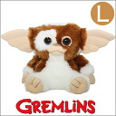 Gremlins | Large size (approximately 37 centimeters) including the GREMLINS (gremlins) Gizmo (ギズモ) sewing