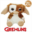 Gremlins | Extra-large 2L size (approximately 57 centimeters) including the GREMLINS (gremlins) Gizmo (ギズモ) sewing