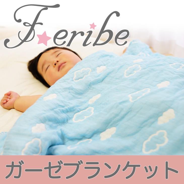 Feribe �ե����  �������֥�å�