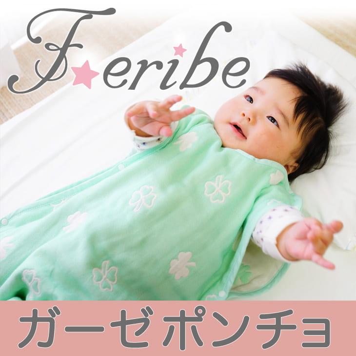 Feribe �ե����  �������ݥ����