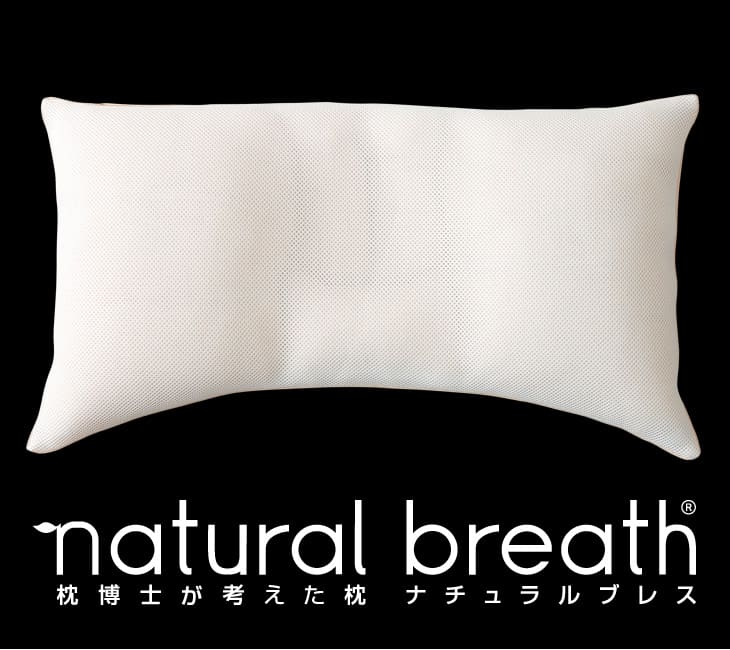 �ʥ�����֥쥹 natural breath