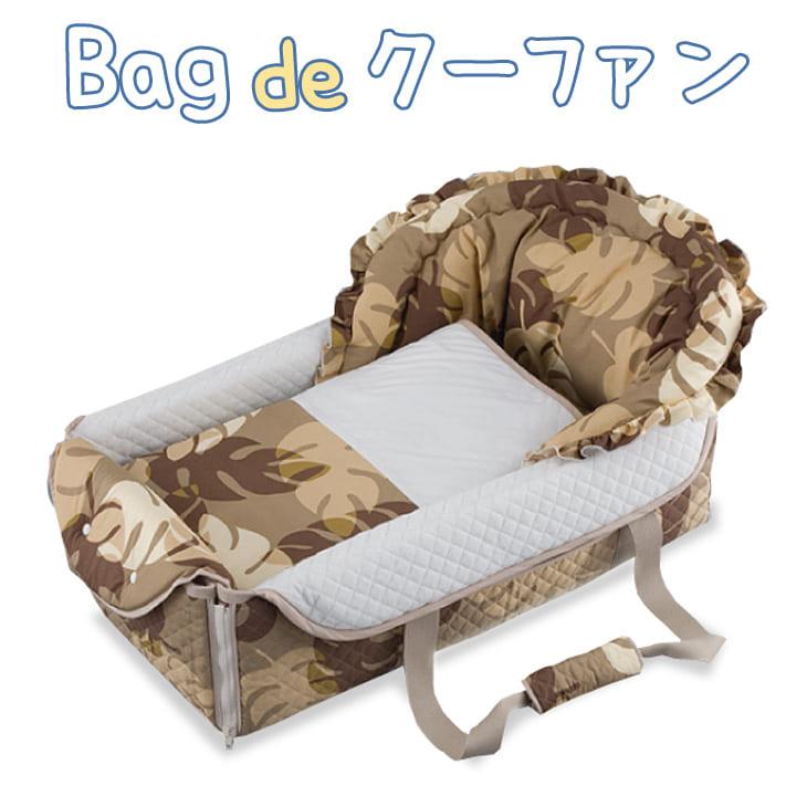 Bag de �����ե���