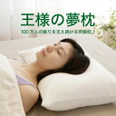 King yumemakura soft ( softer pillow cover with private (ultra micro bead pillow )