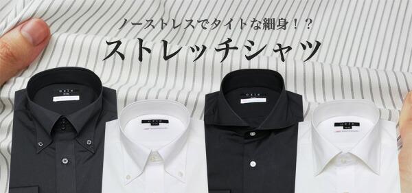 6/22 新商品 ストレッチシャツ