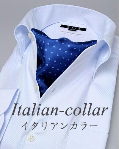 新商品/ イタリアンカラー