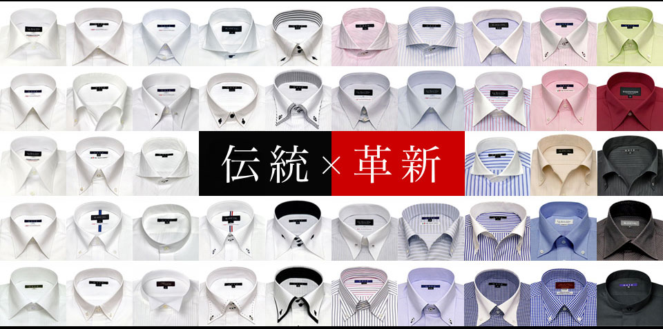 メンズ:ワイシャツ/ドレスシャツ