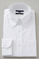 【メンズ・ドレスシャツ・ワイシャツ】 タイトフィット・プレミアムコットン120番手双糸・イージーケア・ボタンダウン