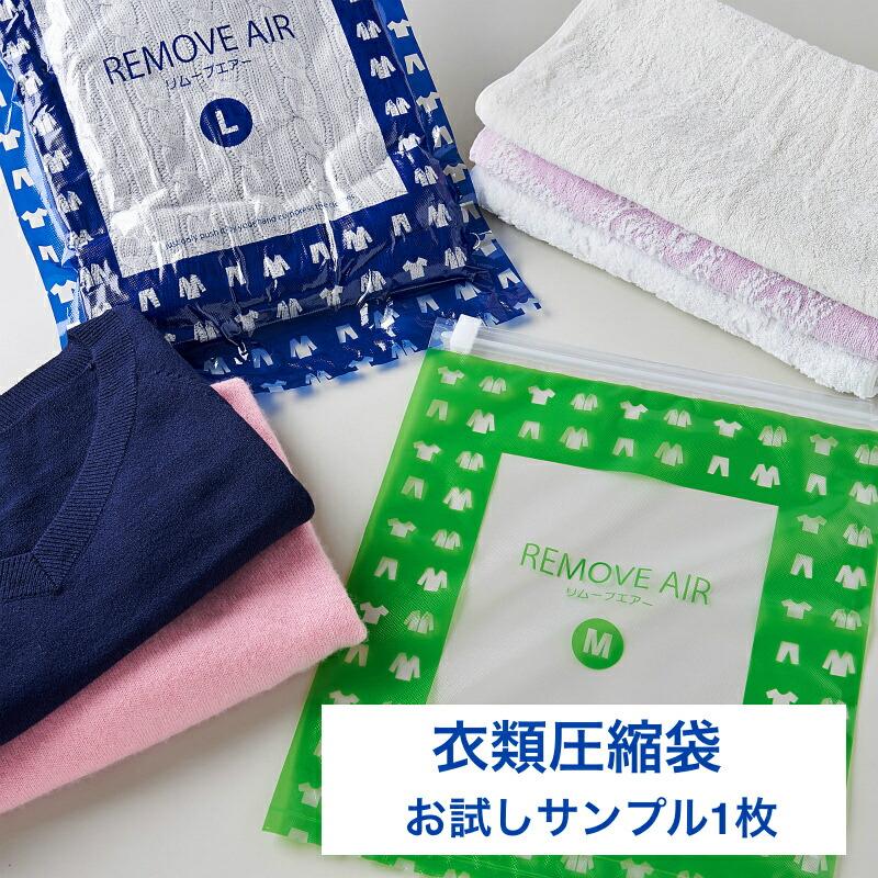 泉州タオル製ガーゼハンカチ(弊社非売品)