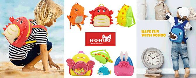 NOHOO ノーフー かわいい子供用リュック  バッグ