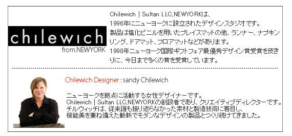 chilewich �֥���