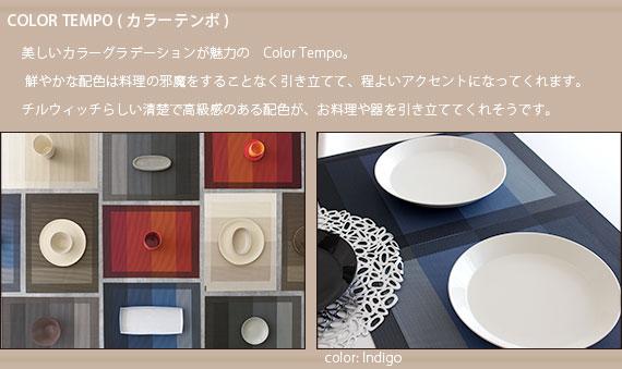 Color Tempo ���顼�ƥ��