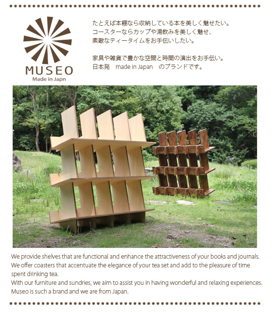 Museo(�ߥ奼��) �֥���