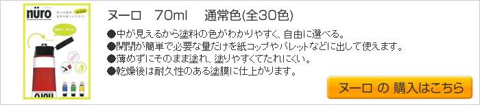 �̡��?70ml ��30���������Ϥ�����