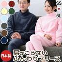일본 산 양 털 잠 옷 남녀 겸용 인지 라운드 넥 터틀 넥 타입 ※ 남녀 겸용 사이즈