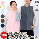 15% Made in Japan! Oh did fleece men and women for both best Pajamas Womens mens * men and women unisex size.