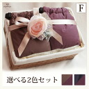 "Coordinated ""were the underfoot?' a gift! Don't care about size gift ♪ luxury duvet ヘヴンリーダウン solid color leg warmers set of 2"
