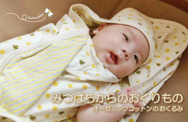 可爱的有机棉婴儿襁褓太蜂波尔卡阿富汗毯子