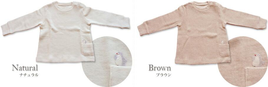 可爱的宝宝衣服和企鹅在一起生了正常桩温暖长袖 t 衬衫纯色来庆祝