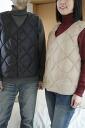 Handy portable cold into the bag ringtone best mid-brain vest