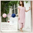 "Pyjamas women's short sleeve summer pajamas cotton 100% ""KULISH cotton skin without hesitation"" surplice & フレンチパフスリーブ"