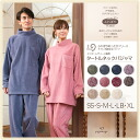Renewal with fleece Pajamas mens and ladies for warm for winter was Pajama long sleeve turtleneck double-sided brushed men for women