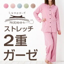 "Hey stretches and really enjoyed the Dick! ""Nobby"" stretch double gauze Pajamas Womens, long-sleeved and diffrence ( thickish, small size )"