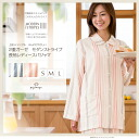 100% Cotton to sew easy caring style with modern stripes double gauze Womens pajamas