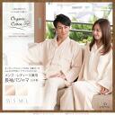 * Simple solid line * soft skin along organic cotton 3 heavy gauze pajamas