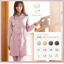 Cotton wants to wear in the winter air cotton 100% Hon instead sleeves and diffrence Womens Pajamas warm also paddle room wearing Torsades