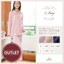 Nice soft thin x 3 fairy air pile! Terry Pajamas Women's long-sleeved and diffrence and tailored