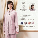 For light and warm winter had frees pajamas and ladies diffrence / long sleeve / table brushed, woman women, room, room / cold